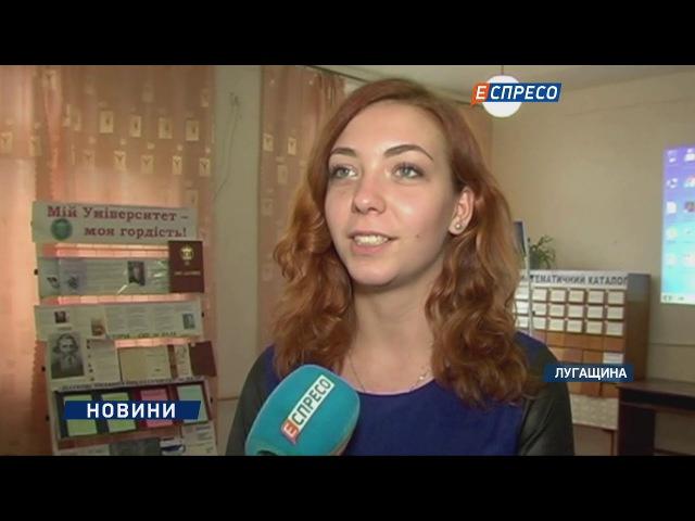 У Сєвєродонецьку відкрили Інформаційний центр Євросоюзу