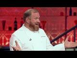 Программа Адская кухня 1 сезон  7 выпуск  — смотреть онлайн видео, бесплатно!