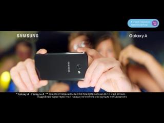 Samsung Galaxy A в рассрочку
