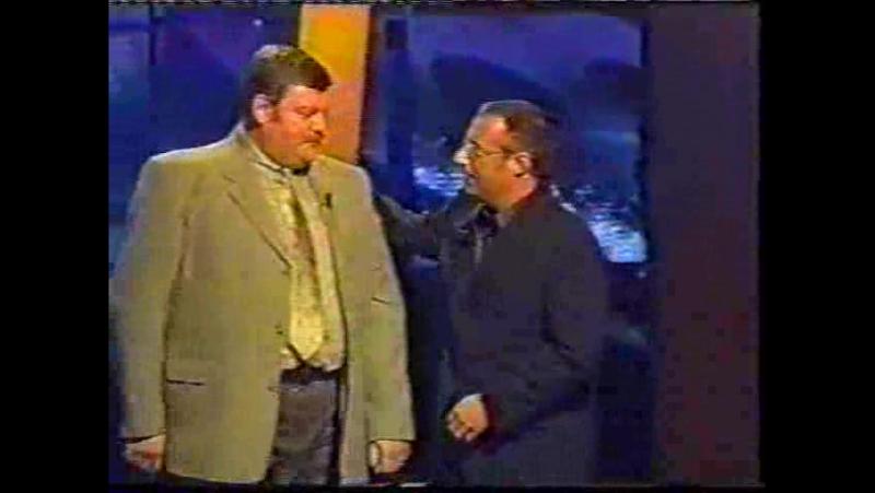 Qui Sera Millionnaire (25.12.2000)
