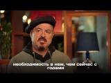 В гостях ТБН - Максим Леонидов!