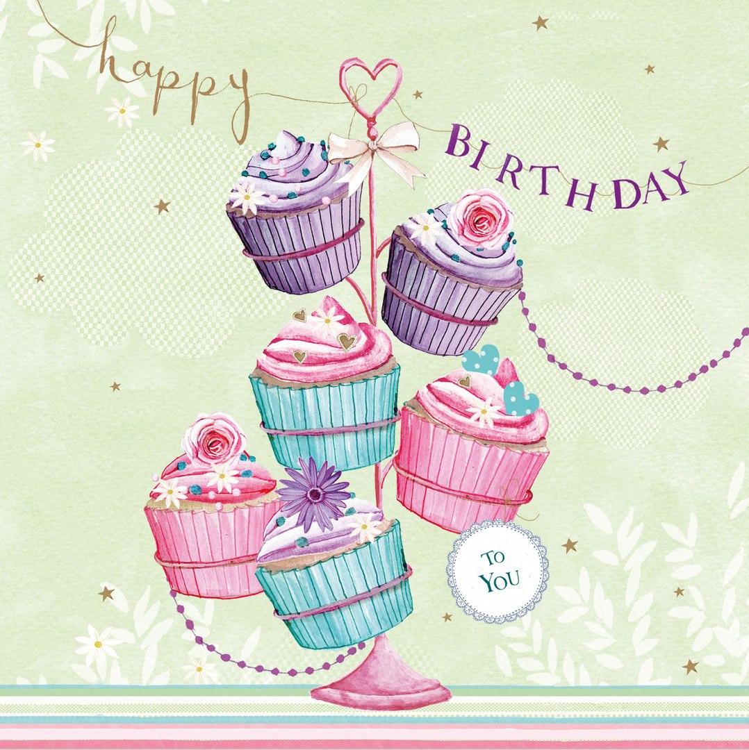 Красивые креативные открытки с днем рождения, надписью люблю