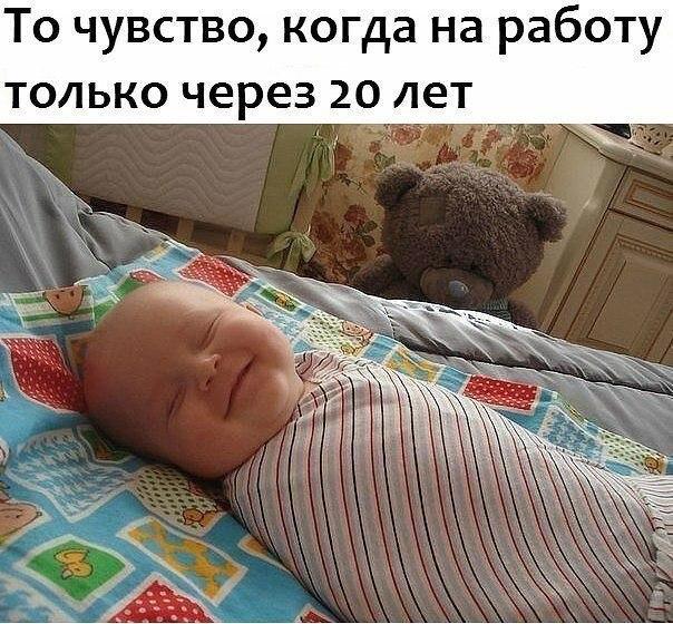 Фото №456246382 со страницы Кирилла Фролова