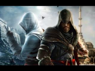 Прохождение Assassin's Creed: Revelations часть 9 Дозорный часть 2