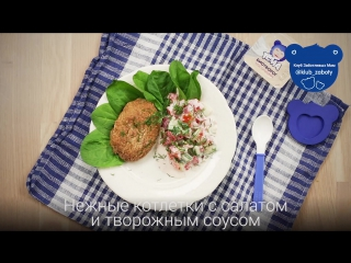 Рецепты от Тани Даши