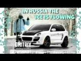 В РОССИИ ТАЕТ ЛЕД