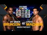 UFC Fight Night Средний вес Лиото Мачида — Дерек Брансон