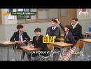 Знающие братья /Ask Us Anything /Knowing Brother ep 61 Чон Со Мин, Чо У Чжон(рус.саб)