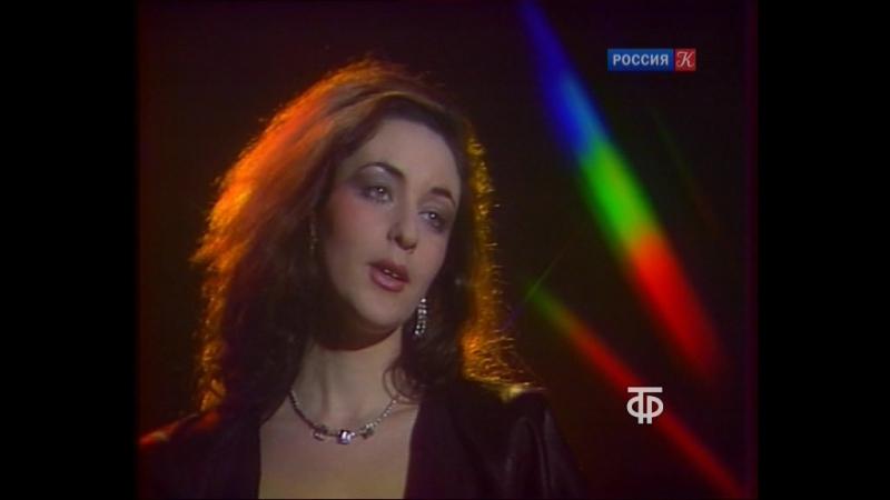 Тамара Гвердцители - Памяти Эдит Пиаф. Песня из фильма-концерта