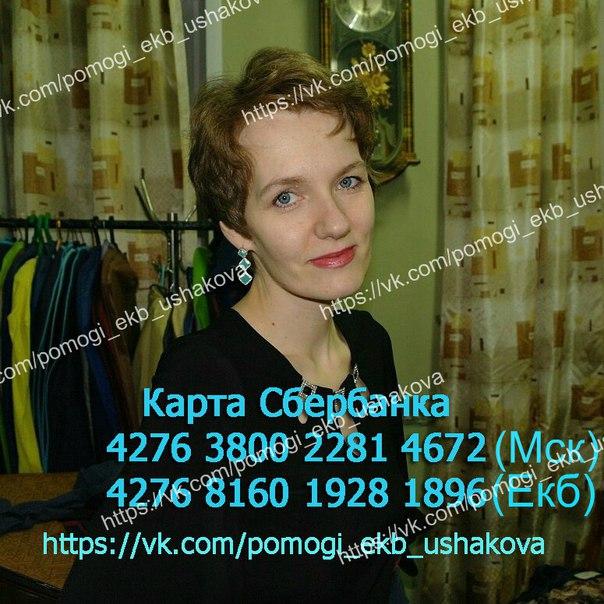 Фото №456239089 со страницы Юлии Аввакумовой