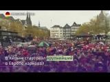В Кёльне начался крупнейший европейский карнавал