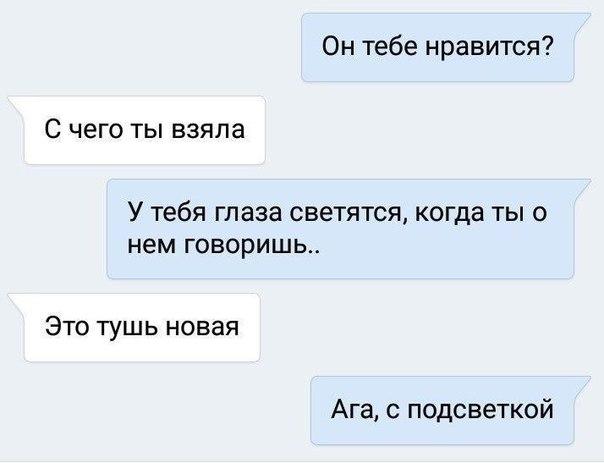Фото №456497632 со страницы Нади Касиловой