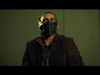 Зловещий отряд (2016) трейлер