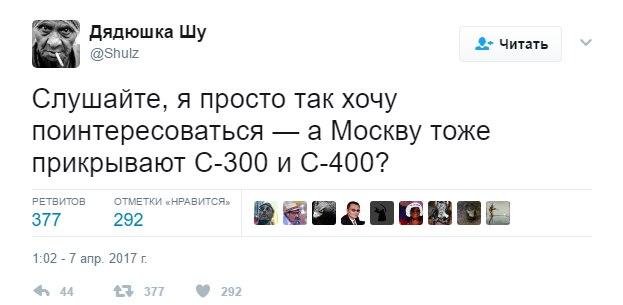 """Посольство США призвало американцев в РФ быть бдительными в связи с """"недавними событиями"""" - Цензор.НЕТ 8550"""