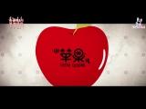 T-Ara feat. Chopsticks Brothers - Little Apple [русс. суб]