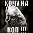 Илья Пинаевский фото #3
