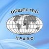 """Srofpgi.ru - СРОФПГИ """"Общество и право"""""""