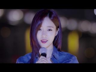 EUN JUNG  - GOOD BYE  MV