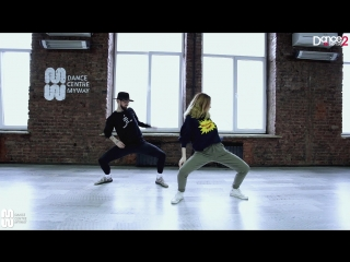 PARTYNEXTDOOR - Joy - choreography by Maxim Kovtun - Dance Centre Myway