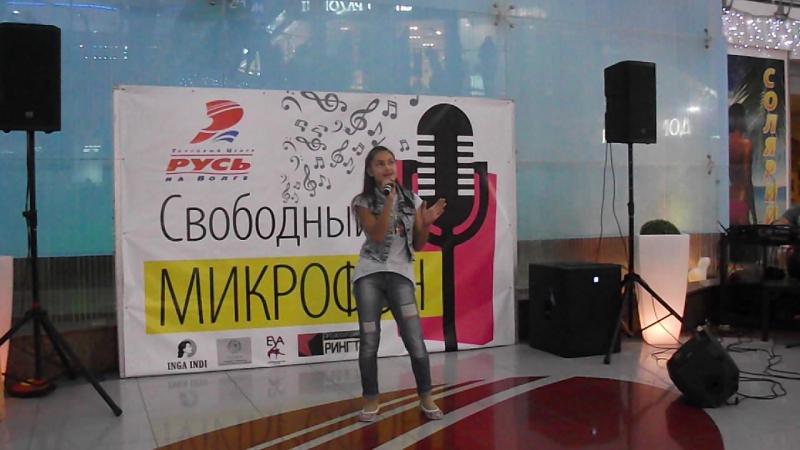 Алина Сироткина песня Мир