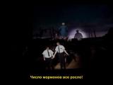 The Book of Mormon (русские субтитры)