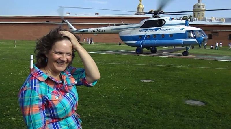 На ковре - вертолете.......