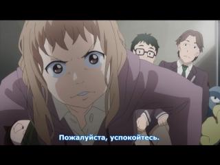 [MedusaSub] Just Because! | Да просто так! – 1 серия – русские субтитры