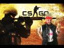 Девушка Играет в Counter Strike Global Offensive