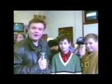 Новая реальность 1994-1995, канал 2Х2