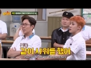 Knowing Brothers 170722 Episode 85 English Subtitles