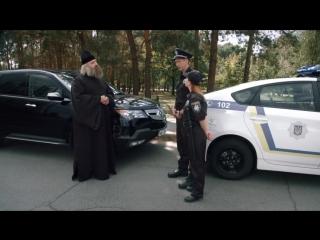 Священник на джипе и новая полиция — На троих — 3 серия