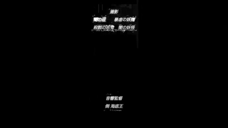 Oni_chichi_2_-_Revenge_01_[DED85A87]