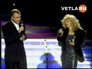 Наталья Ветлицкая и Сергей Мазаев - Слова, что ты не скажешь Песня года 1997