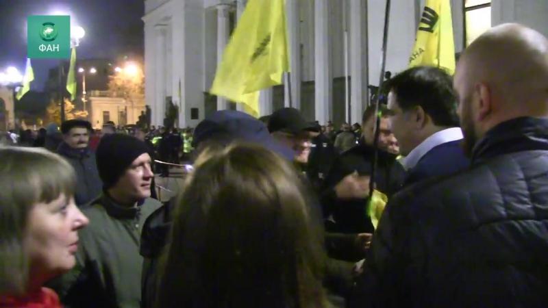 Киев, 20 октября, 2017 . Митинг у Рады и марш к кабмину