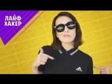 Как отличить брендовую одежду от подделки