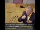 Члены Совета Федерации жалуются, что их плохо - Инфометр. Что не покажут по ТВ