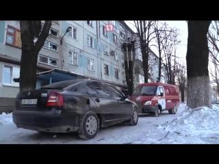 Донецк 31.01.2017... без комментариев
