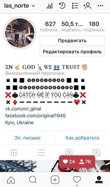 Фото №456239588 со страницы Владислава Александровича