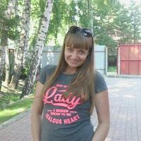 Юлия Хильченко
