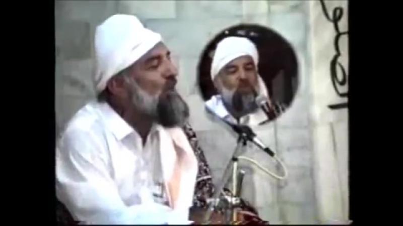 Allah Ka Zikr bySayedina Riaz Ahmad Gohar Shahi M A