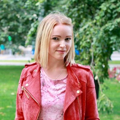 Яна Жалейко