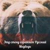 Malysh Yarovoy