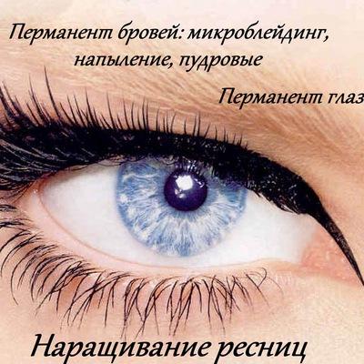 Иляна Пересыпкина