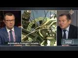 Глазьев о реальном экономическом положение России