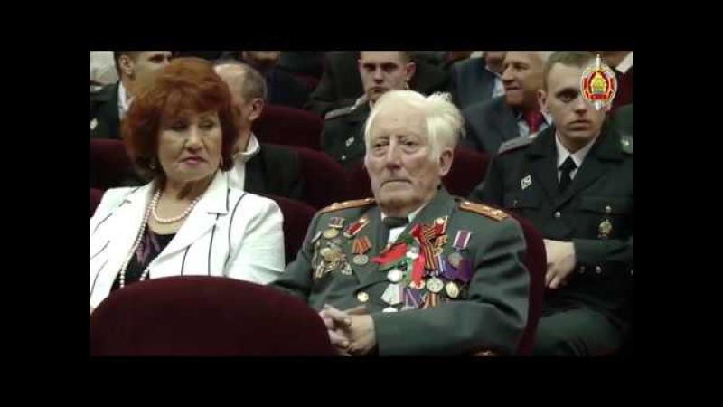 Торжественное мероприятие приуроченное ко Дню чествования ветеранов