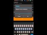 Обзор музыкального плеера AIMP на Android
