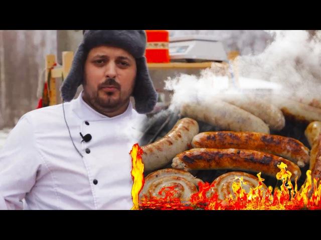 Купаты | Колбаски Домашние | Борщ - Шоу