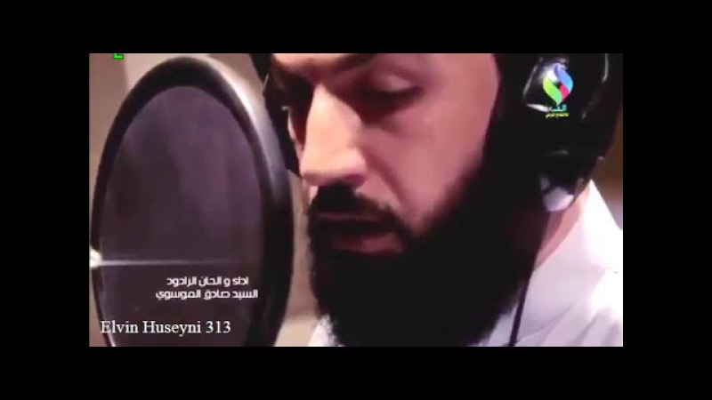 Seyid Sadiq Musevi--Huseyn Geldi Kerbelaya Qonaq--2017-- (Azeri Mersiye)--