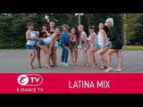 Latina MIX Rumba , samba , jive , cha cha cha Студия танцев E-DANCE Уфа