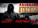 Путешествие и тайны зоны в S.T.A.L.K.E.R. - Lost Alpha directors cut 2